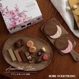 【F-9】アソートボックス20B バレンタインチョコ お菓子 ギフト プチギフト 風月堂 神戸風月堂