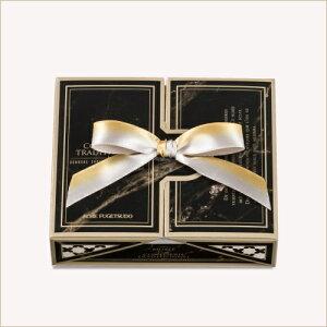 ショコラドボヌール6B:バレンタインチョコ