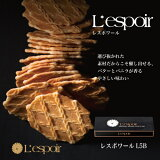 レスポワール L5B 贈り物 ギフト プチギフト お菓子 お土産 神戸 風月堂 神戸風月堂