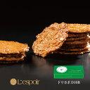 森のクッキー(キャラメルナッツ)