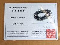 ★モリオン(黒水晶)8mmブレス(鑑別書あり)★定価37,000円