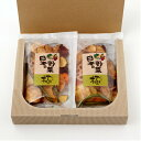 自家製・オール国産・ギフト用「日本の野菜・極(50g×2袋箱入り)」【ヨコノ食品】 その1