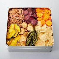 自家製の国産野菜チップス・無添加・ギフト・お中元・お歳暮・お祝・お返し「日本の野菜・極(缶)450g」【ヨコノ食品】