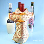 【送料無料】11種類チャイナドレス形ワインカバー中華南京町インテリアにも最適置物ペットボトル、ワイン、お酒の瓶に飾り
