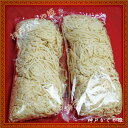 香港玉子麺(平麺)【5玉入り】