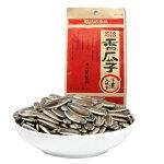 洽洽香瓜子【260g】食用ひまわりの種精選特級品人気の高い間食栄養補給