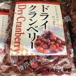 ドライミックスフルーツ【250g】