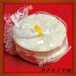 特製水餃子の皮【30枚】(大)