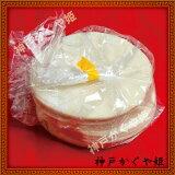 特製 水餃子の皮 【30枚】(大)オリジナル水餃子の皮です。もちもちっとした生地 業務用・完全プロ仕様