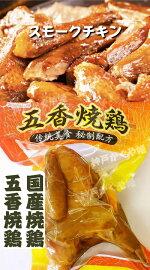 特製小龍包【600g約20入り】神戸南京町人気店京華楼特製