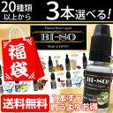 3本選べるBI-SO ビソー 福袋 電子タバコ リキッド 国産 VAP...