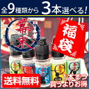 baku fuku 1710 033 - 【レビュー】BAKUMATSU~幕末~E-juice シリーズのリキッド4種類を吸ってみた! 国産でコスパ抜群! 大容量100mlのリキッドだぜ!
