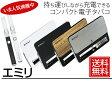 【送料無料】 電子タバコ エミリ smiss社正規品 コンパクトサイズの電子たばこ VAPE アイコス iqos が合わない人必見 10P01Oct16 10P03Dec16
