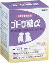 ブドウ糖α ペットフード 栄養補助 栄養補給 関節 サプリメント 犬 猫 顆粒 粉末 ビタミン ブドウ糖 健康 エネルギー補給 現代製薬 GENDAI