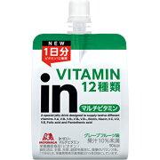 ポイント サービス 森永製菓 ウイダー ビタミン グレープフルーツ