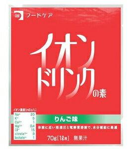 【スーパーSALE 最大5000円OFFクーポン配布中】株式会社フードケア『イオンドリンクの素 りんご味 70g×100袋』(発送までに5日前後かかります・ご注文後のキャンセルは出来ません)