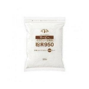 【スーパーSALE 最大5000円OFFクーポン配布中】株式会社HプラスBライフサイエンスマービー低カロリー甘味料粉末950 950g×6袋(発送までに5日前後かかります・ご注文後のキャンセルは出来ません)