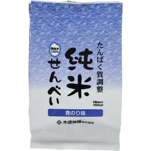 【スーパーSALE 最大5000円OFFクーポン配布中】バイオテックジャパンたんぱく質調整 純米せんべい 青のり味 65g×20個(発送までに5日前後かかります・ご注文後のキャンセルは出来ません)