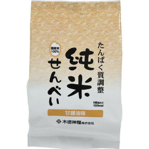 【スーパーSALE 最大5000円OFFクーポン配布中】バイオテックジャパンたんぱく質調整 純米せんべい 甘醤油味 65g×20個(発送までに5日前後かかります・ご注文後のキャンセルは出来ません)