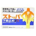 【第2類医薬品】【1/24(木)20時〜10%OFFクーポン...
