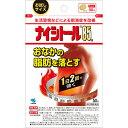 【第2類医薬品】【3/22〜3/24限定!5%OFFクーポン...