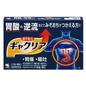 胃腸薬, 第二類医薬品 25 10RCP