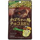 株式会社ファイン かぼちゃの種チョコBB 40g×50袋セット【栄養機能食品(ビタミンE)】【RCP】