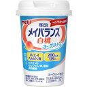 【本日楽天ポイント5倍相当】株式会社明治 メイバランスMiniカップ 白桃ヨーグルト味(無果汁/ヨーグルト不使用) 48本セット【栄養機能食品(亜鉛)】