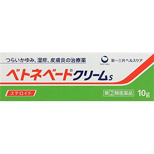 皮膚の薬, 指定第二類医薬品 (2)5 S 10g