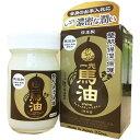 【4/25(木)限定!10%OFFクーポン利用でポイント18...