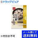 【●メール便にて送料無料でお届け...