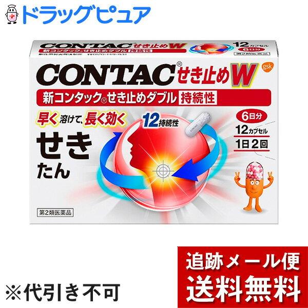 のどの薬, 第二類医薬品 25 12RCP