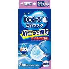 (2013年9月リニューアルしました。リニューアル品:4987072073308 旧商品名:のどぬ〜る ぬれ...