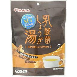 今岡製菓株式会社乳酸菌しょうが湯 90g(15g×6袋)