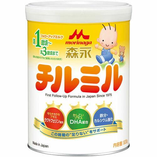 授乳・お食事, 粉ミルク 5 (820g