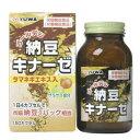 株式会社ユーワゴールデン納豆キナーゼ(150カプセル)<ビタミンK2を除去した納豆キナーゼ>