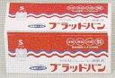 注射・採決・点滴・関節穿刺などの後処置用パッド付絆創膏◆祐徳薬品工業株式会社◆ブラッドバ...