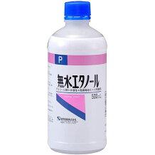健栄製薬ケンエー無水エタノール500mL(衛生用品)【新型A型ブタ豚インフルエンザなど予防対策の一環に】