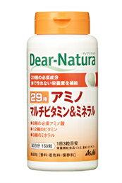 【スーパーSALE 最大5000円OFFクーポン配布中】【発P】アサヒ ディアナチュラ(dear-natura)Dear-Natura29アミノマルチビタミン&ミネラル150粒×4個セット【RCP】