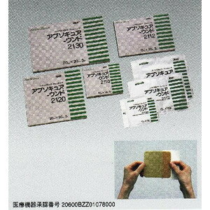 包帯・三角巾, ネット包帯 13 - 211215cm20cm 3710