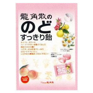 駄菓子, 駄菓子キャンディ 13 80gRCP