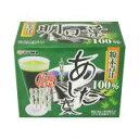 株式会社宝仙堂ユーワ 明日葉青汁 100% 20包×20個セット(商品到着まで6-10日間程度かかります)