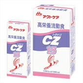 【ポイント13倍相当】クリニコCZ1.5(200) 200ml×30パック(発送までに7〜10日かかります・ご注文後のキャンセルは出来ません)【RCP】