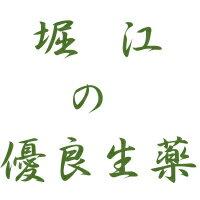 茶葉・ティーバッグ, 植物茶 13 ()()500g()(1014)
