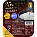 【ポイント13倍相当】大塚食品『マンナンヒカリの25%カロリーカットごはん 160g』低カロリ…