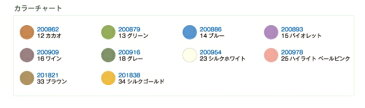 【ポイント13倍相当】日本オリーブ株式会社『オリーブマノン ファンデェルフマイルド アイカラー 12 カカオ(チップ別売り)』