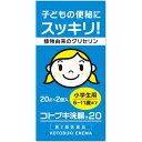 【第2類医薬品】【本日楽天ポイン...