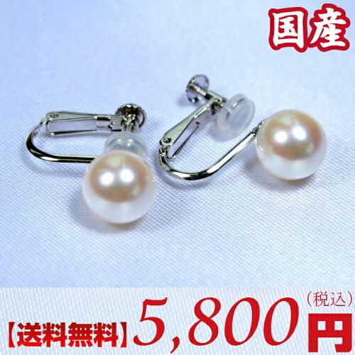 日本産アコヤ真珠イヤリング:8-8.5ミリ (あこや真珠イヤリング、パールイヤリン...