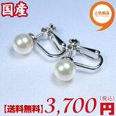 【送料無料】日本産アコヤ真珠イヤリング:7.5-8ミリ  (あこや真珠イヤリング、パールイヤリング、真珠イヤリング、和珠イヤリング、アコヤパール、あこや真珠、アコヤ真珠、和珠、あこや本真珠、真珠ピアス、あこやピアス、アコヤピアス)