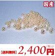 【送料無料】真珠量り売り!日本産あこや真珠ルース:3ミリ珠 (あこや真珠ルース、アコヤ真珠ルース、手芸用ルース、パールルース、ルース、パール、真珠ルース)